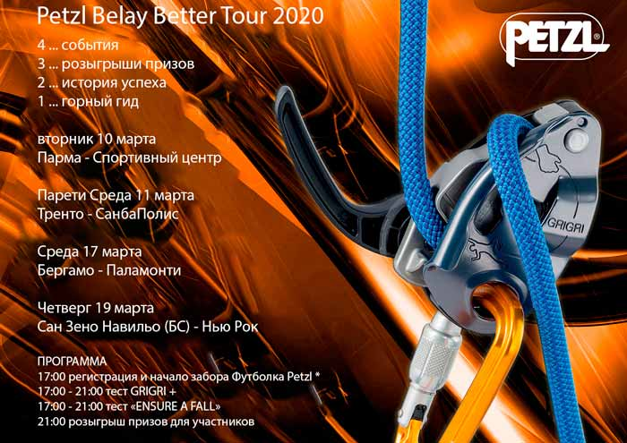 Petzl Belay Better Tour 2020